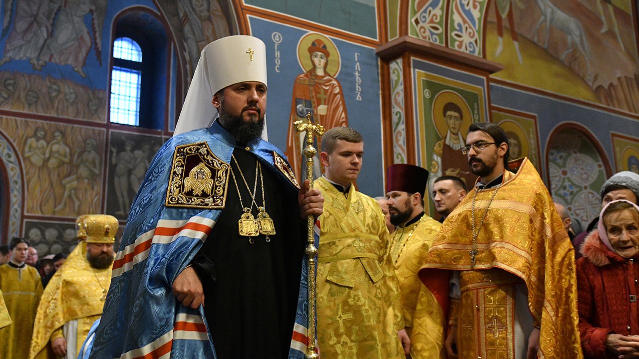 Iglesia Ortodoxa Autocéfala Ucraniana
