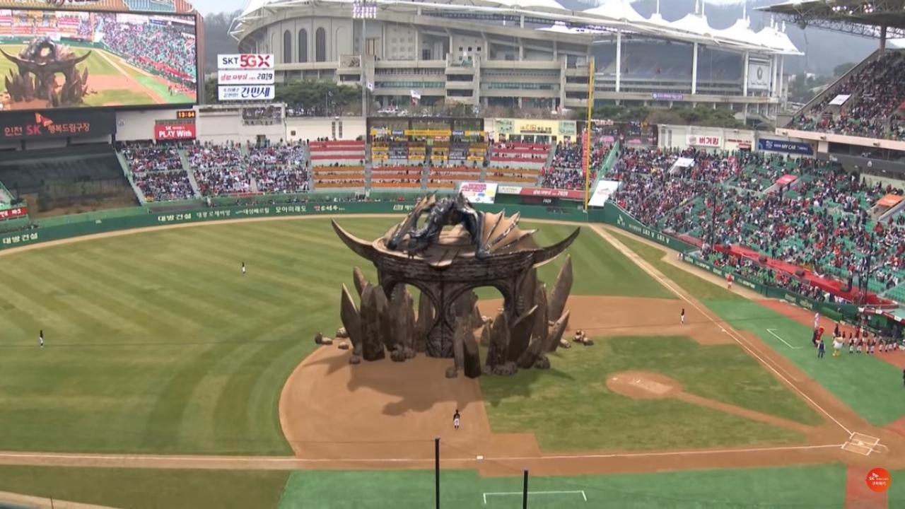 Dragón Baseball