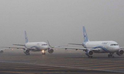 Aeropuerto operaciones