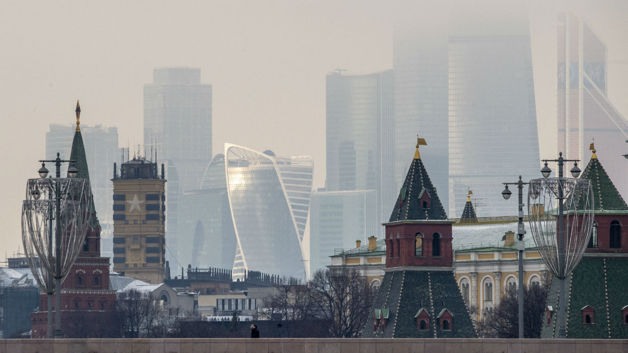 eua financiará rusia