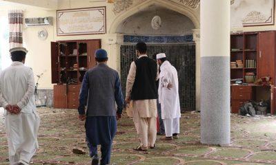 mezquita Kabul